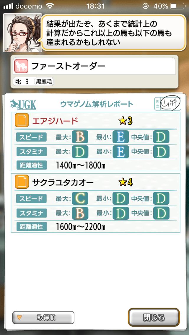 f:id:oichimaru1:20190926180346p:plain