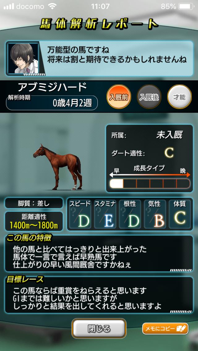 f:id:oichimaru1:20190926180435p:plain
