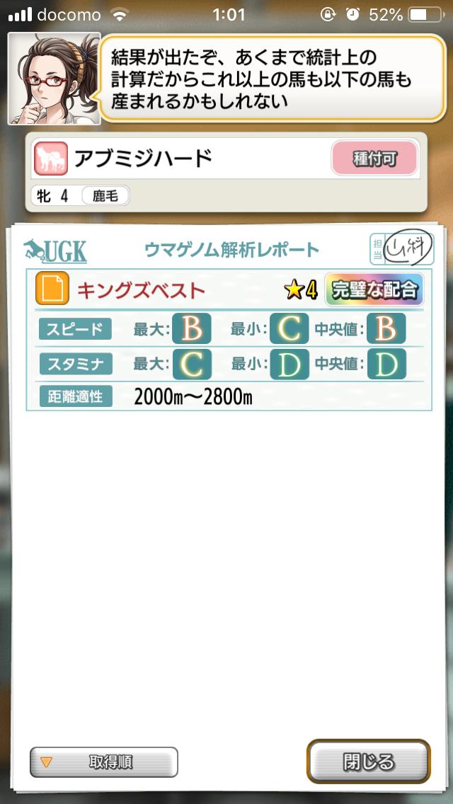 f:id:oichimaru1:20190928224835p:plain