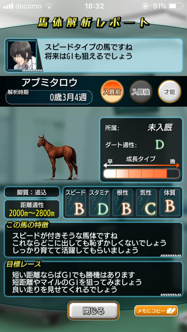 f:id:oichimaru1:20190928225129p:plain