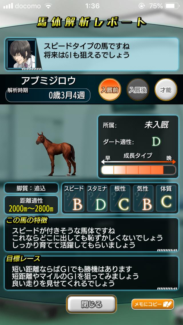 f:id:oichimaru1:20190928225213p:plain