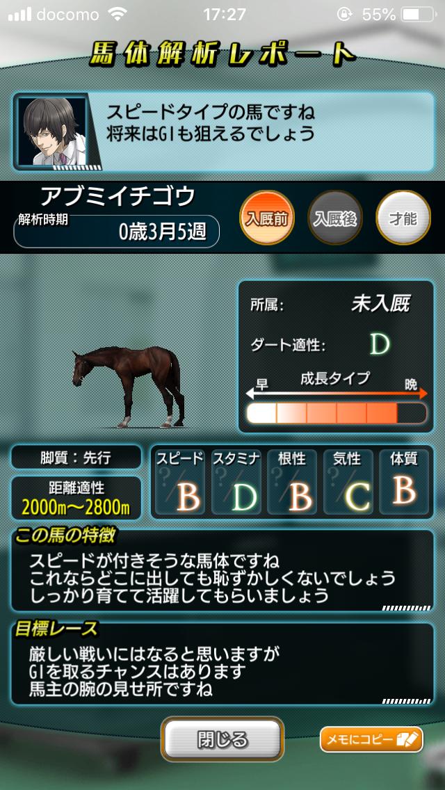 f:id:oichimaru1:20190928225247p:plain