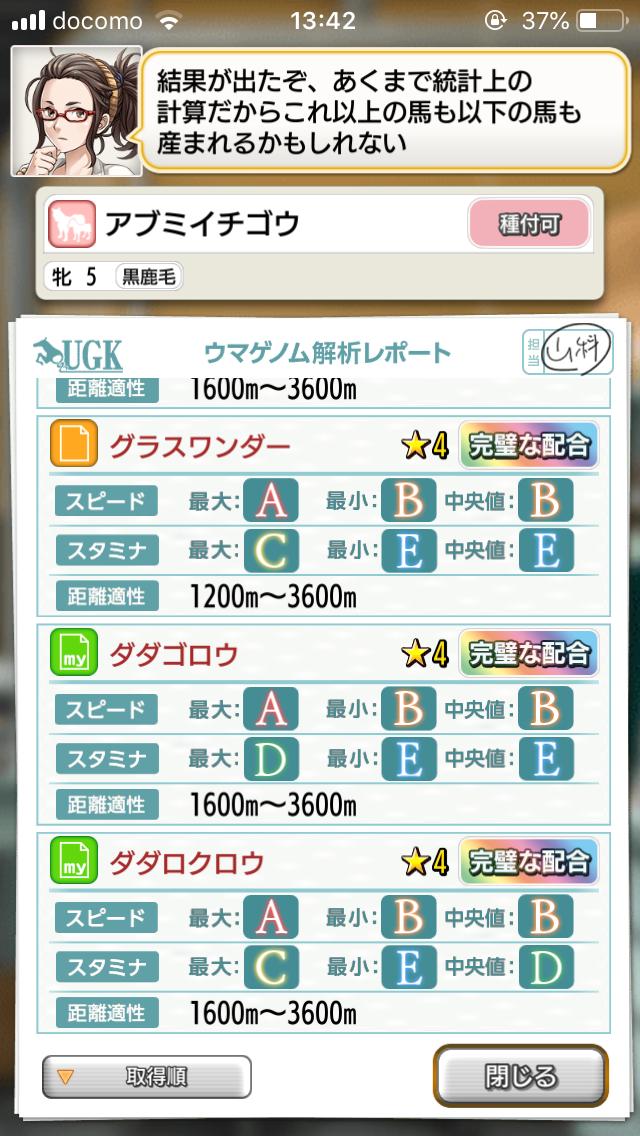 f:id:oichimaru1:20190928225830p:plain