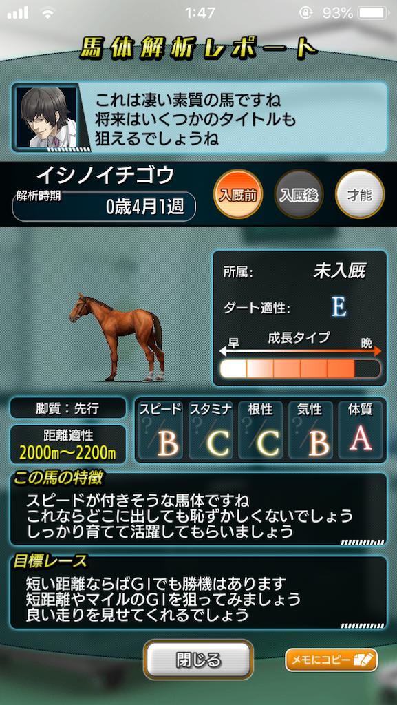 f:id:oichimaru1:20200106134801p:image