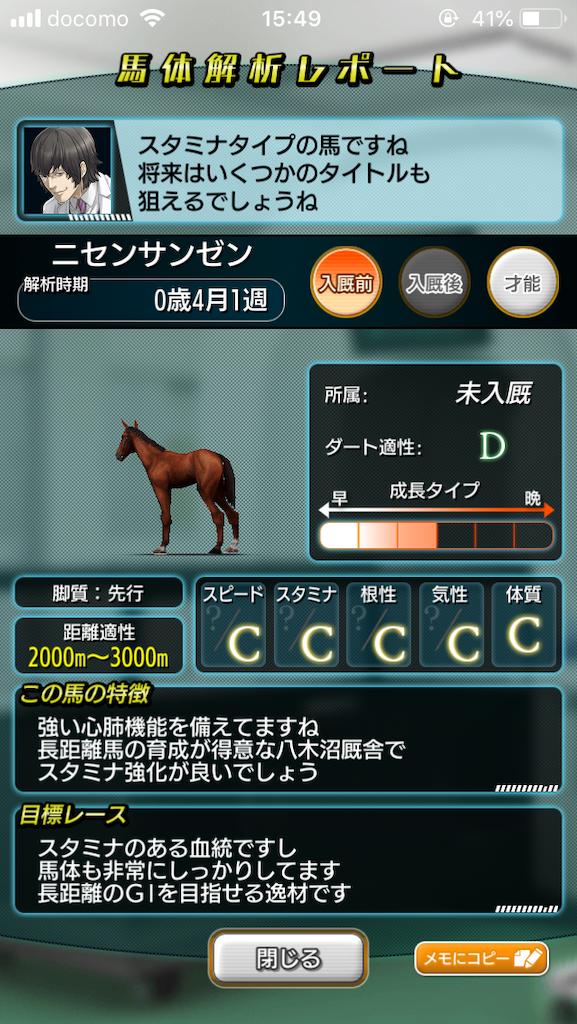 f:id:oichimaru1:20200106140111p:image