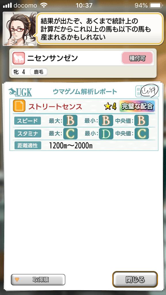 f:id:oichimaru1:20200106140328p:image