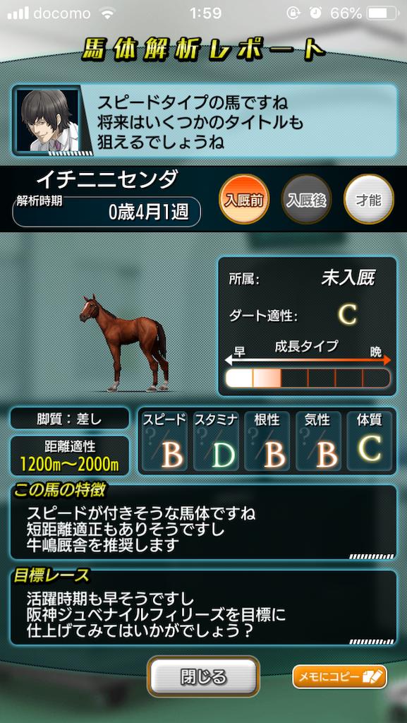 f:id:oichimaru1:20200106140845p:image