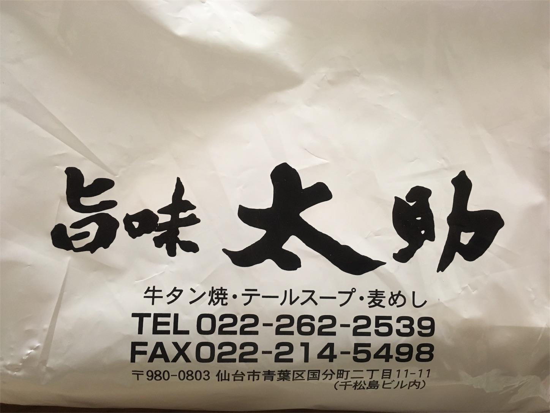 f:id:oichiro:20170414223718j:image