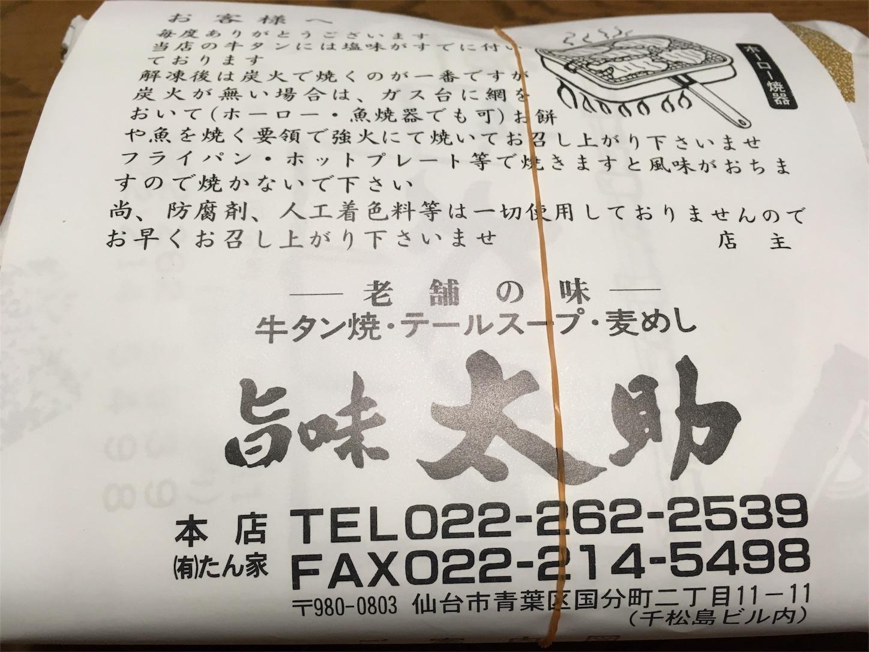 f:id:oichiro:20170414223723j:image