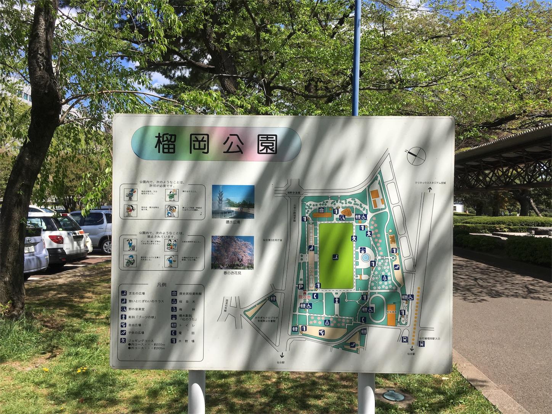 f:id:oichiro:20170502204333j:image