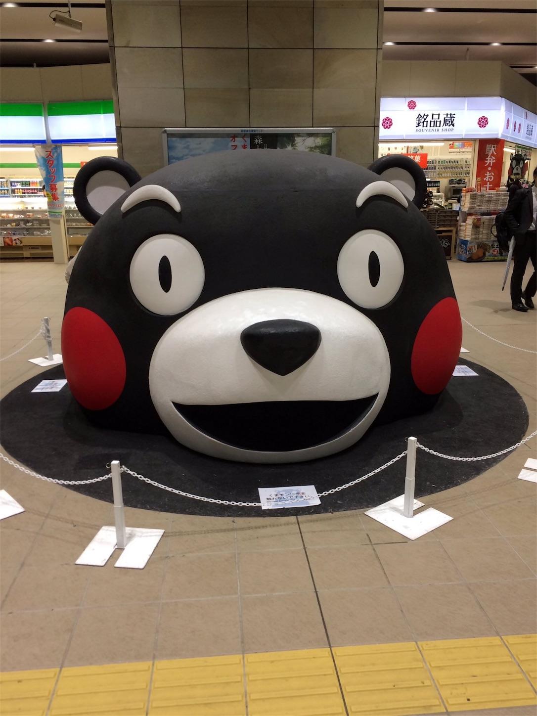f:id:oichiro:20170510001036j:image