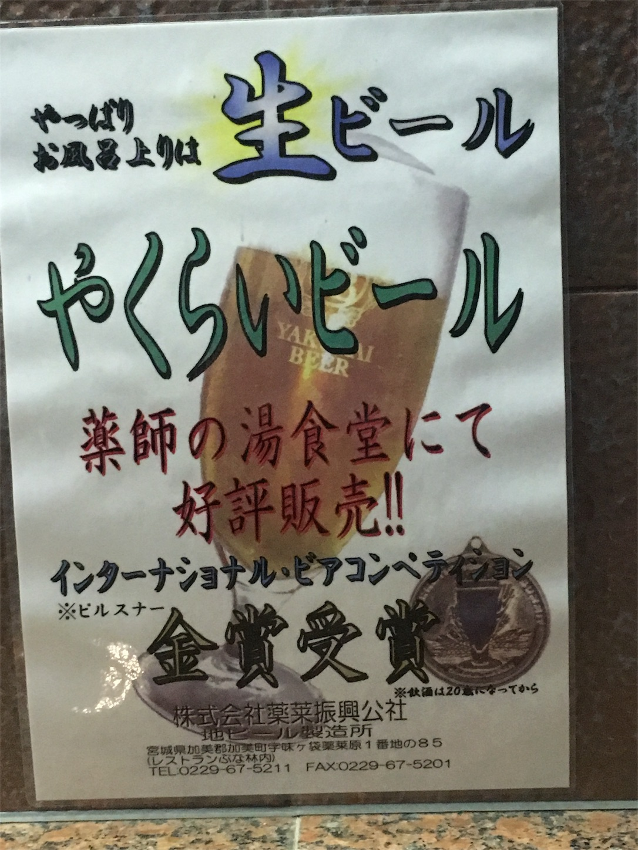 f:id:oichiro:20170514214259j:image