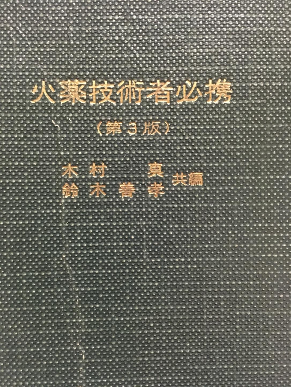 f:id:oichiro:20170604210842j:image