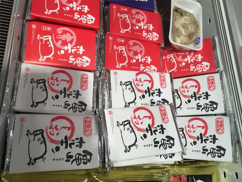 f:id:oichiro:20170612183843j:image