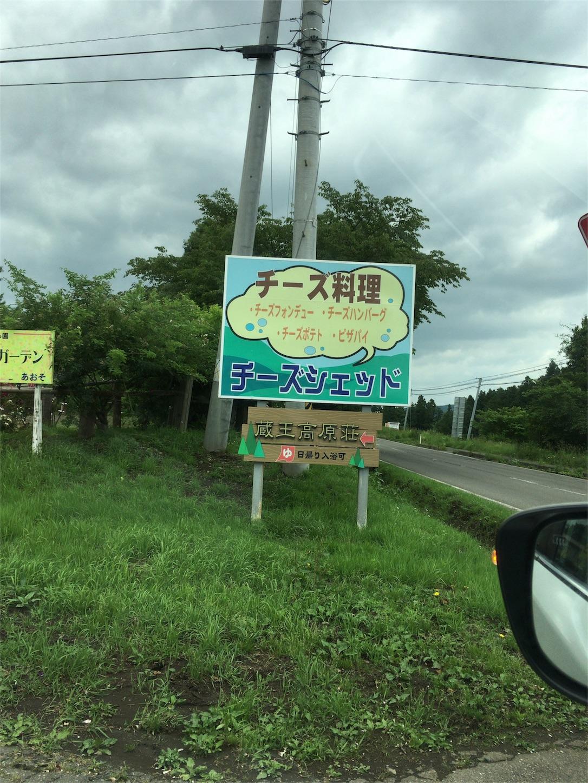 f:id:oichiro:20170625081437j:image