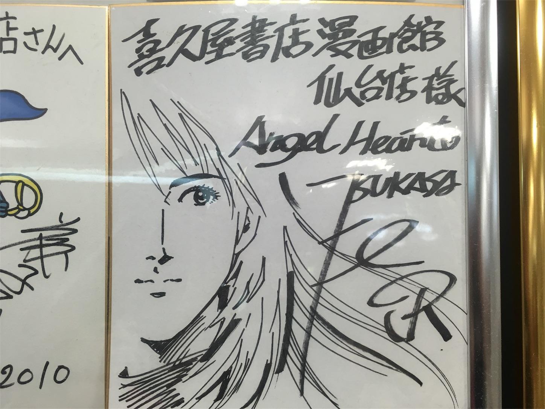 f:id:oichiro:20170625141540j:image
