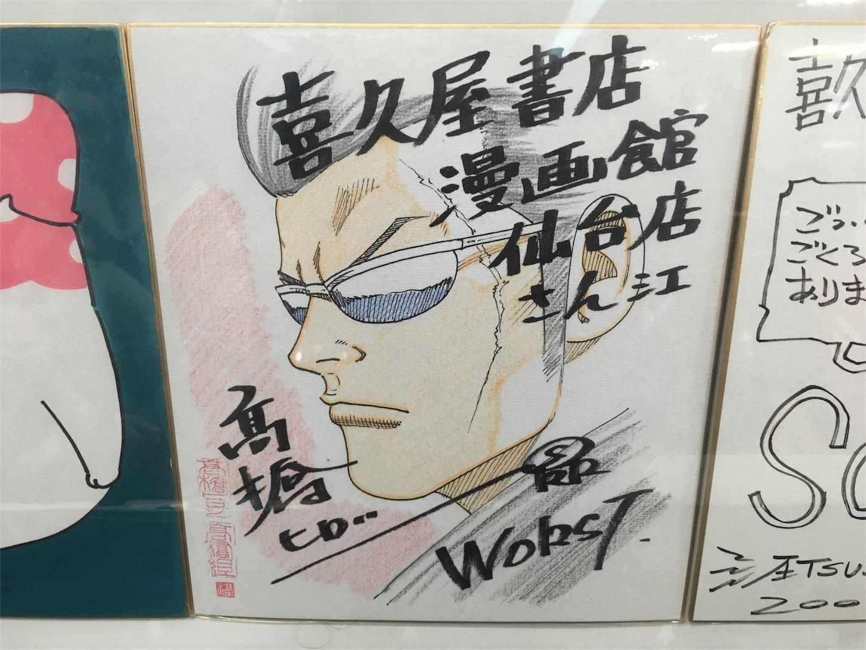 f:id:oichiro:20170625141553j:image
