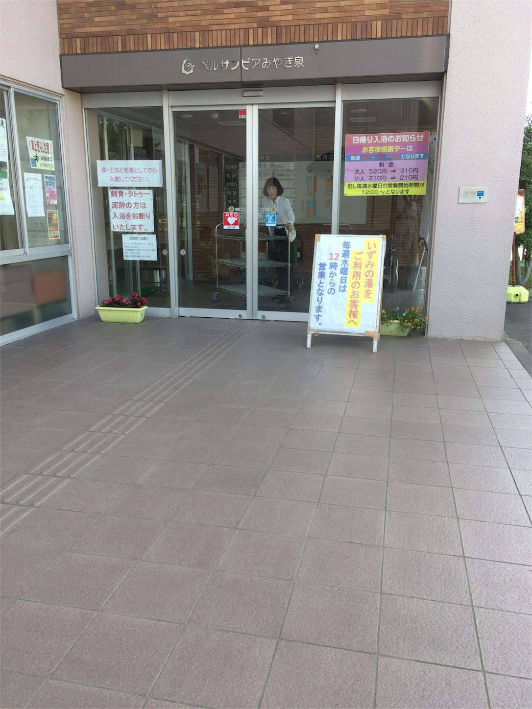 f:id:oichiro:20170629232943j:image