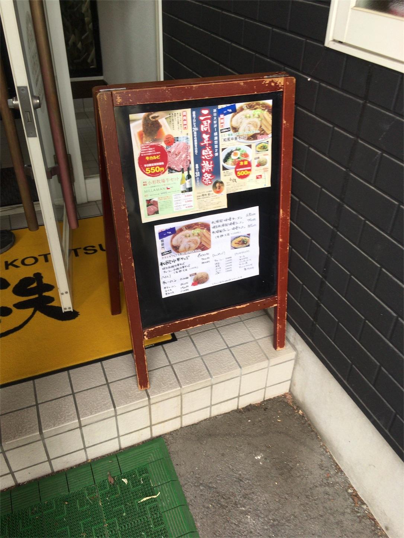 f:id:oichiro:20170629233549j:image