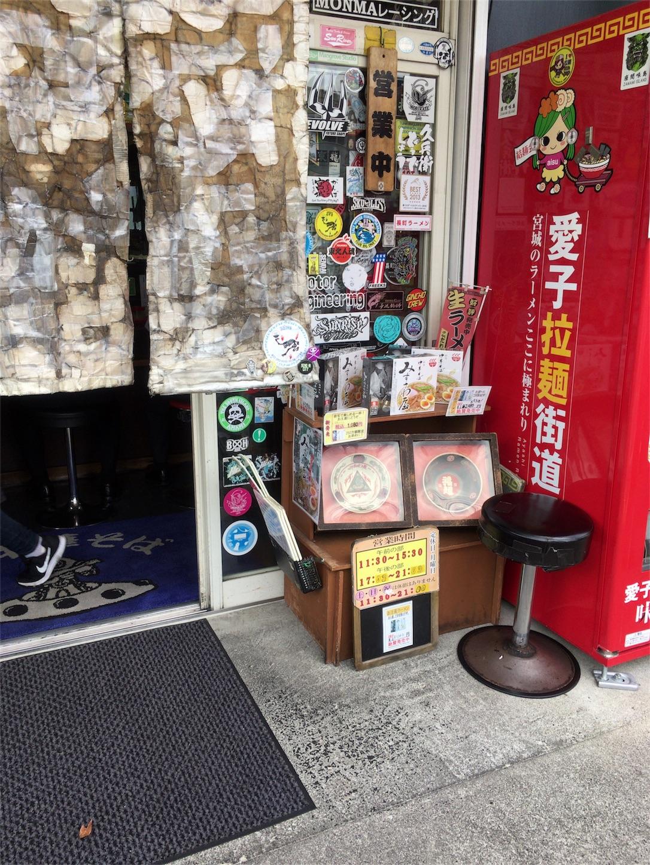 f:id:oichiro:20170713215332j:image