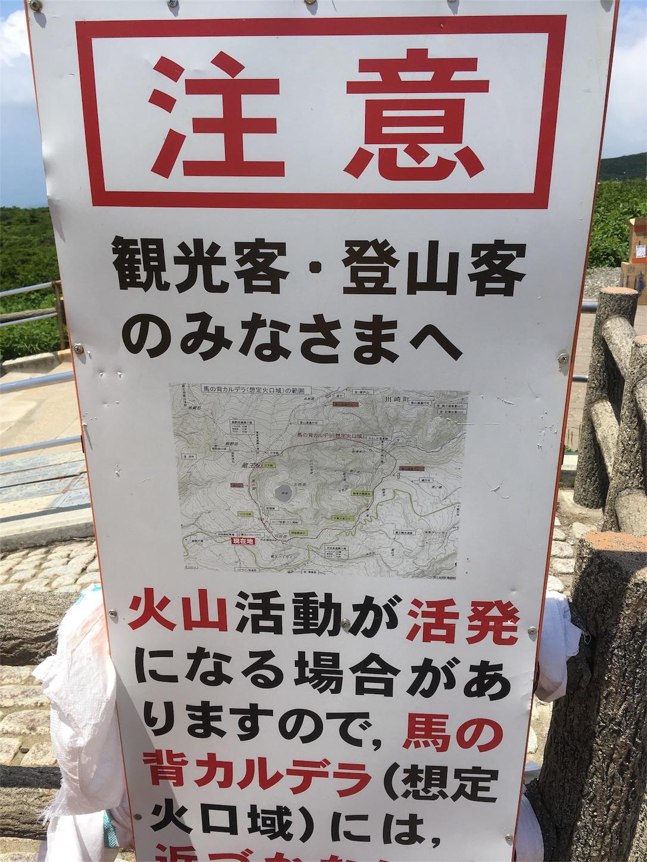 f:id:oichiro:20170723000546j:image