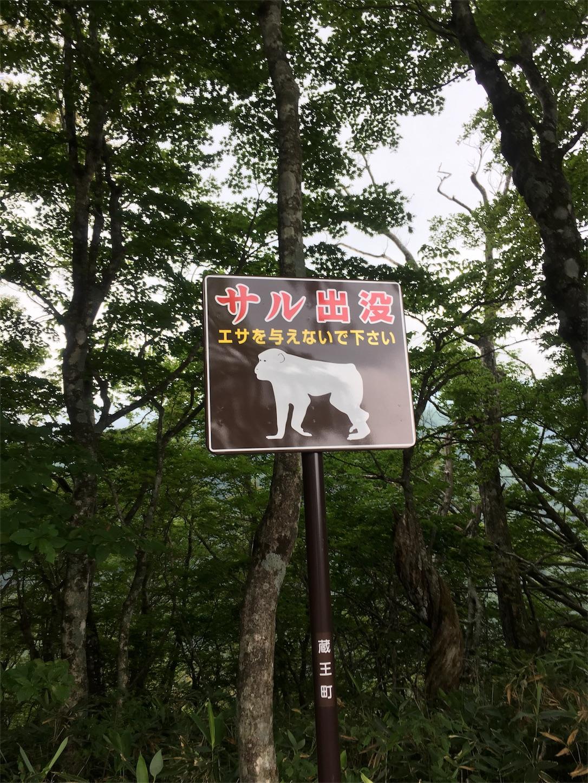 f:id:oichiro:20170723001601j:image