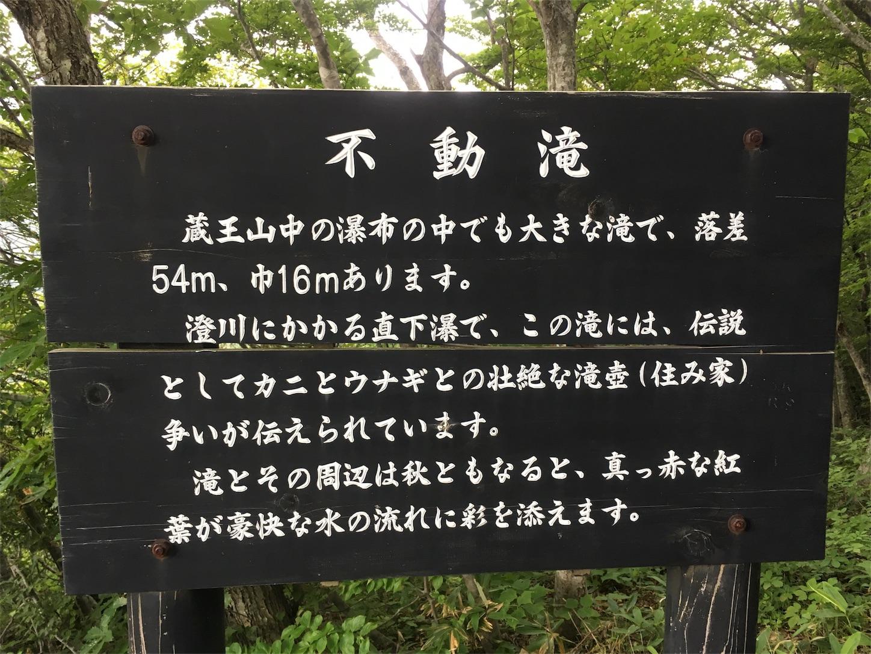 f:id:oichiro:20170723001654j:image