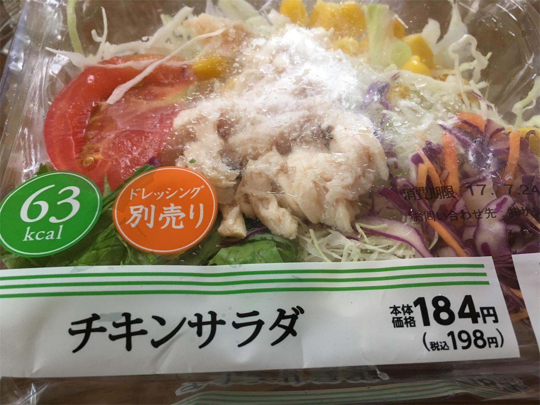 f:id:oichiro:20170723140617j:image