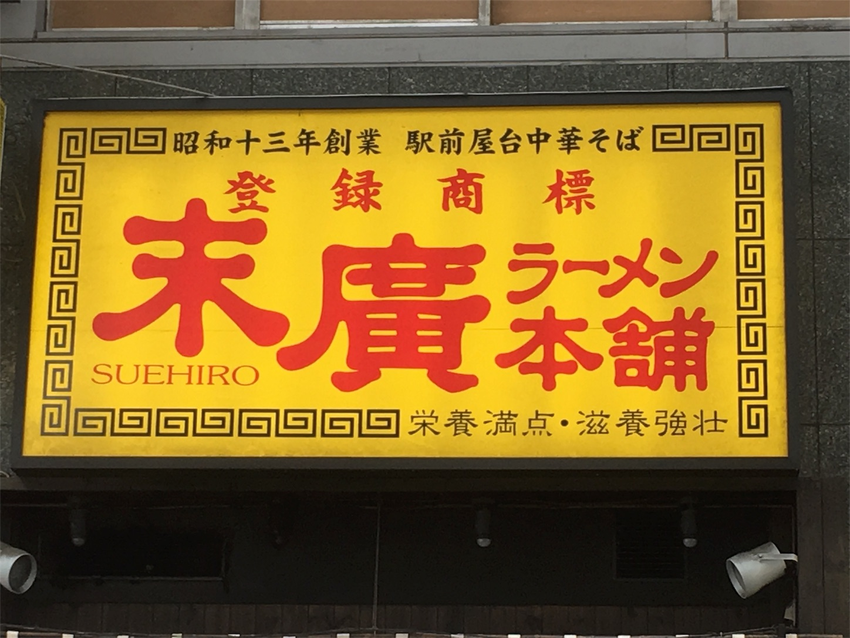 f:id:oichiro:20170812122009j:image