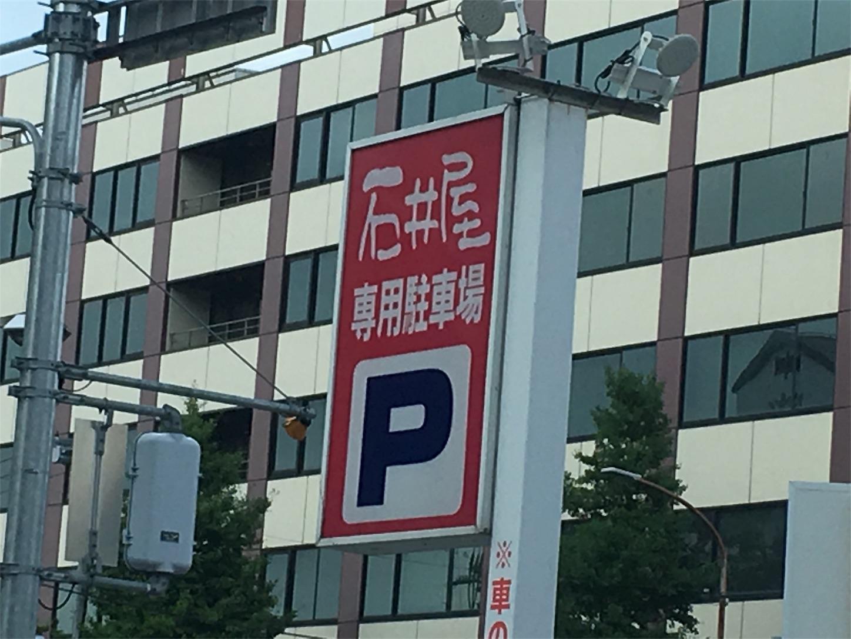 f:id:oichiro:20170814003932j:image