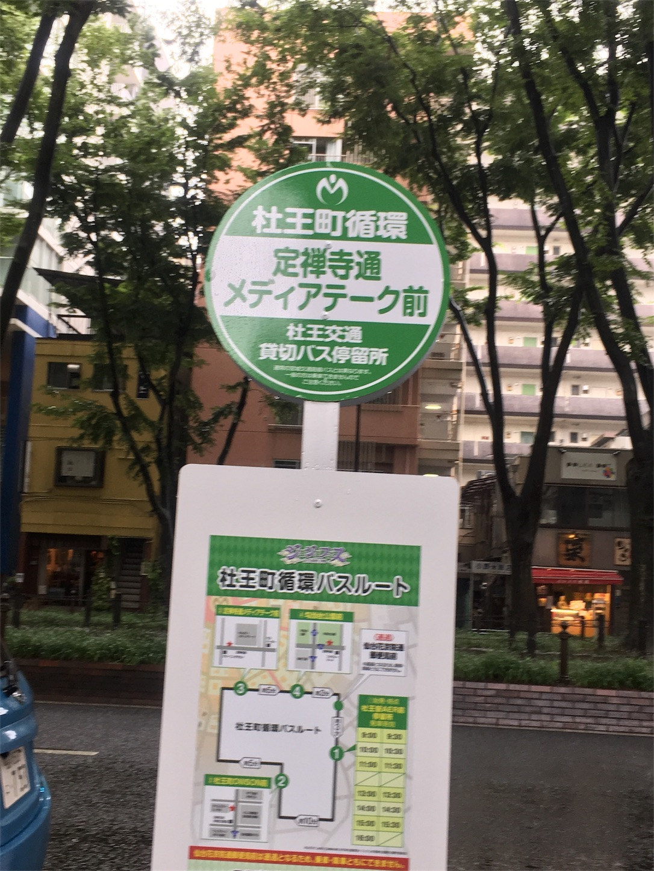 f:id:oichiro:20170815221208j:image