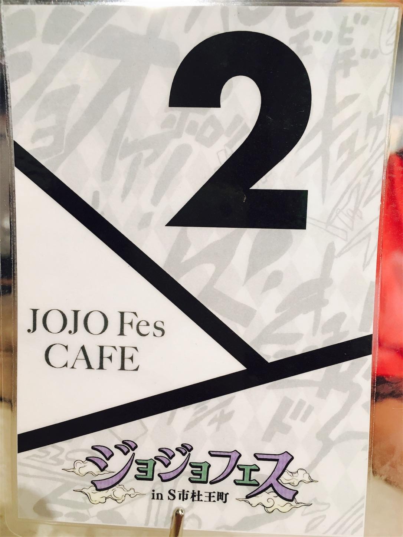 f:id:oichiro:20170816202820j:image