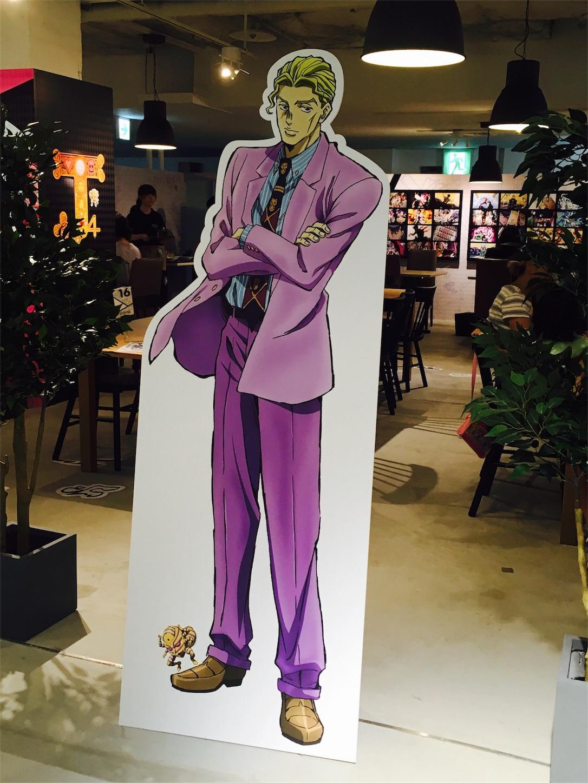 f:id:oichiro:20170816203945j:image