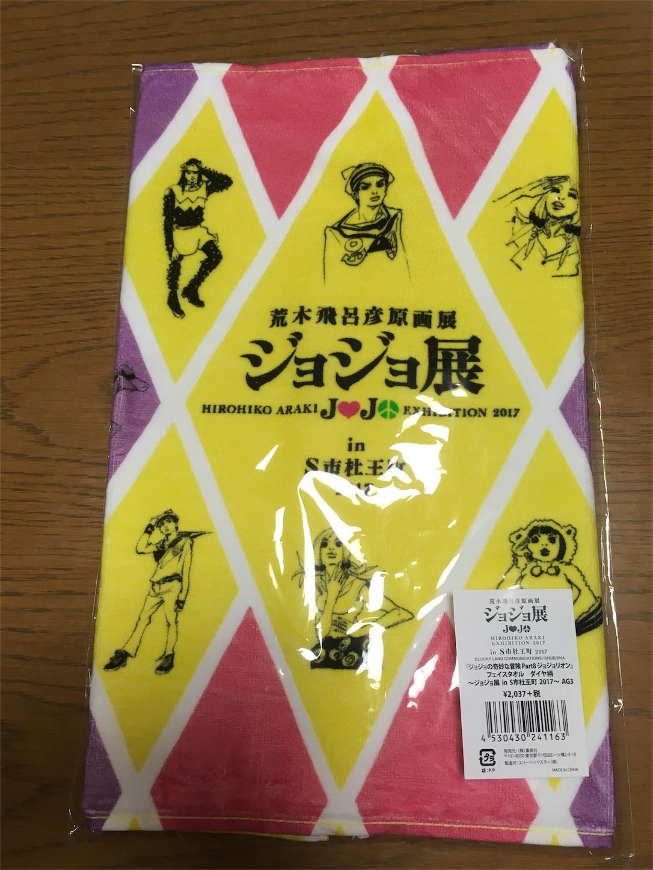 f:id:oichiro:20170817003540j:image