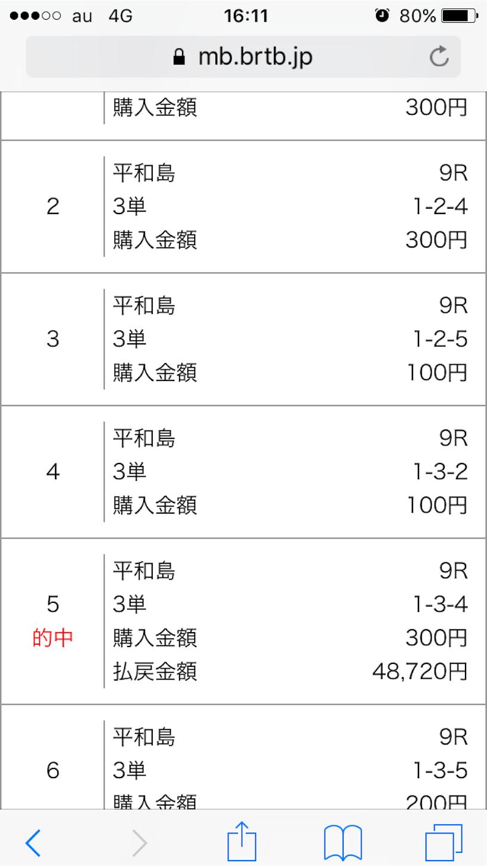 f:id:oichiro:20170820001121p:image