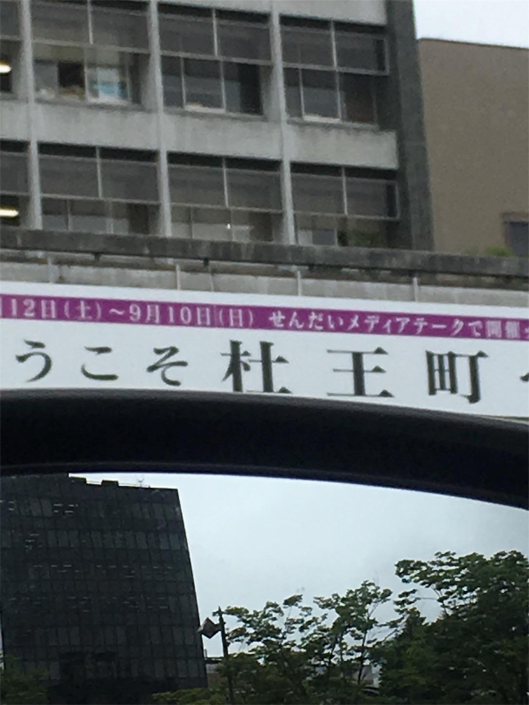 f:id:oichiro:20170821225635j:image