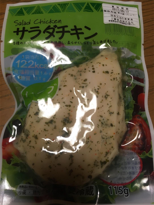 f:id:oichiro:20170828001724j:image