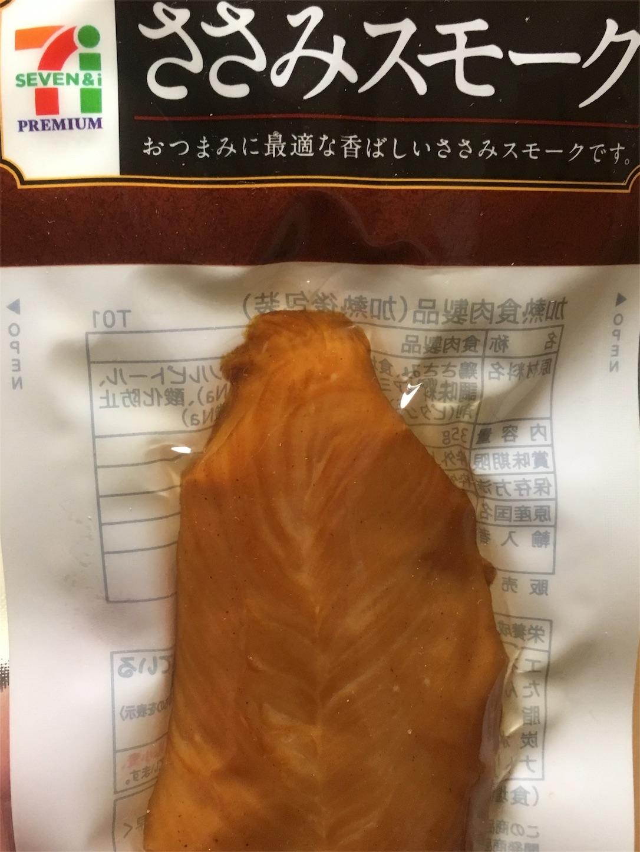 f:id:oichiro:20170828001747j:image