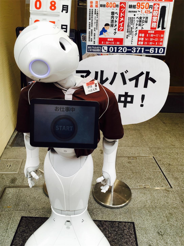 f:id:oichiro:20170830221931j:image