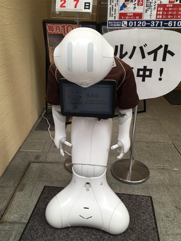 f:id:oichiro:20170830221948j:image