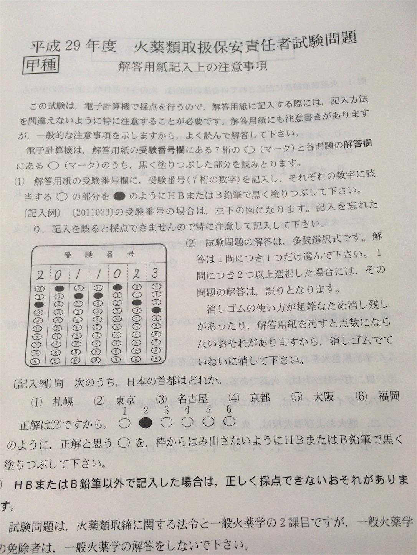 f:id:oichiro:20170904093540j:image