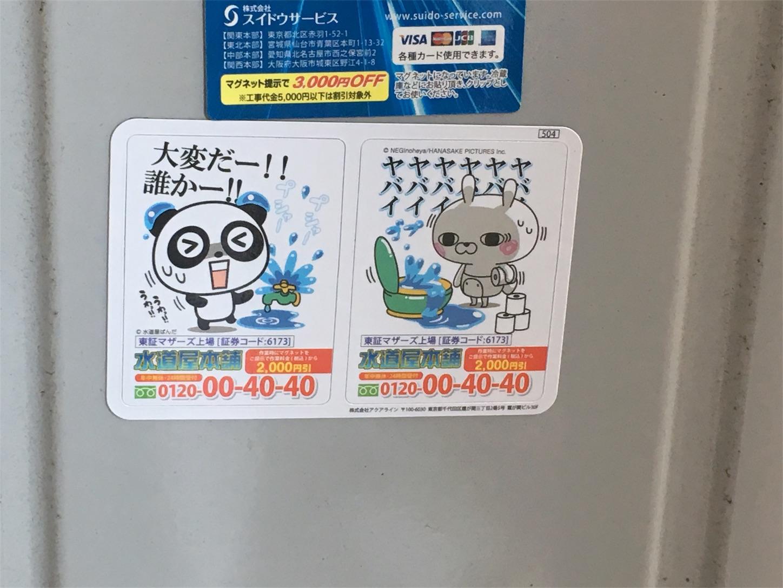 f:id:oichiro:20170909233421j:image
