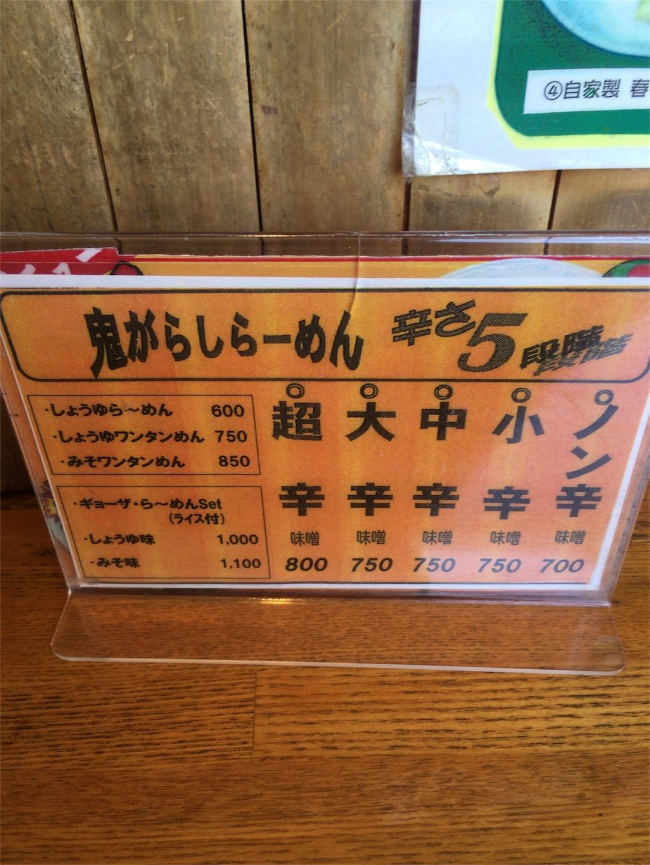 f:id:oichiro:20170915235103j:image
