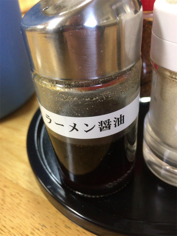 f:id:oichiro:20170917184944j:image