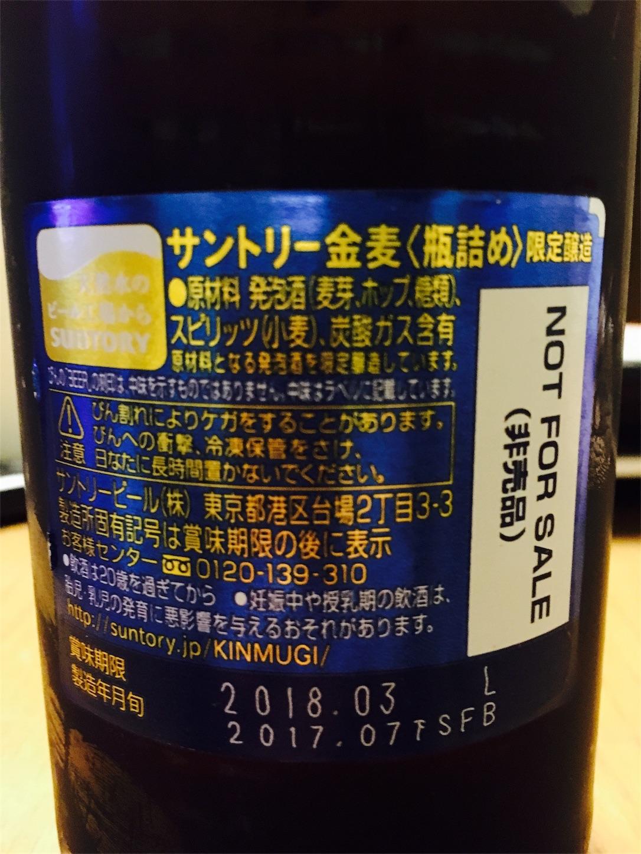 f:id:oichiro:20171008140607j:image