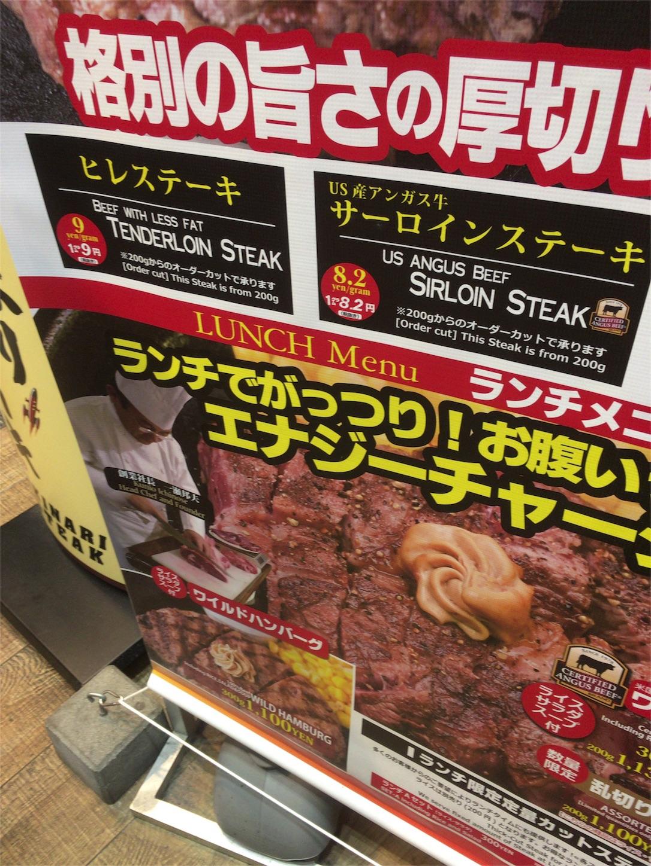 f:id:oichiro:20171105132522j:image