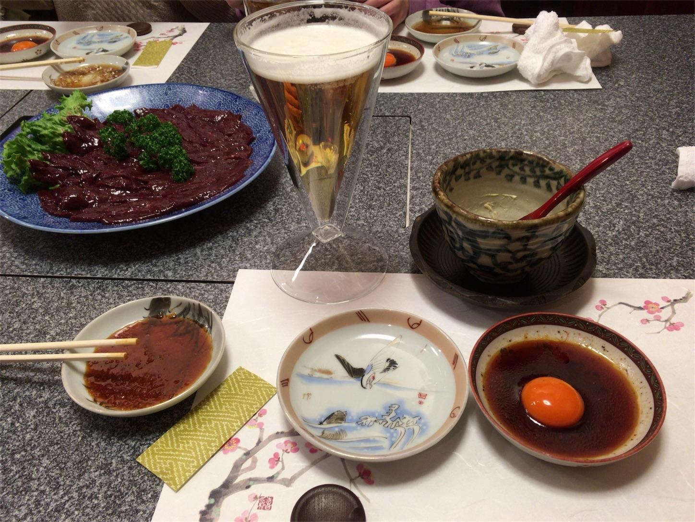 f:id:oichiro:20180129191735j:image