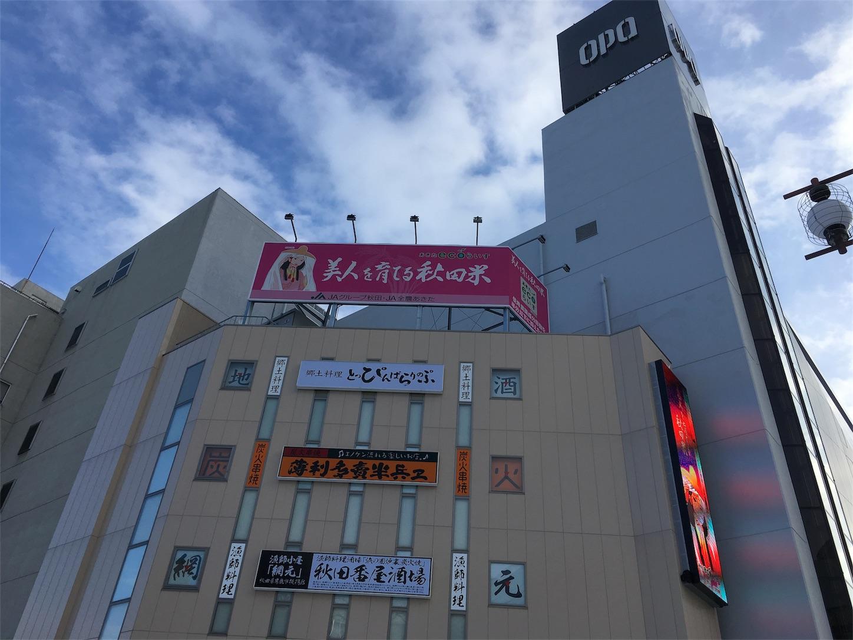 f:id:oichiro:20180131102053j:image