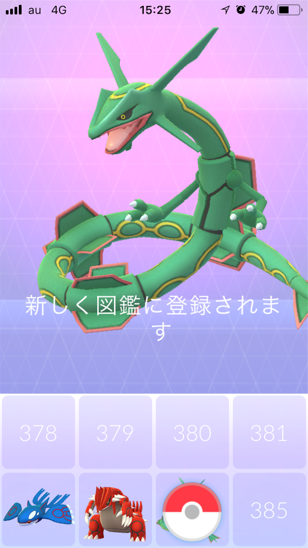 f:id:oichiro:20180211170343p:image
