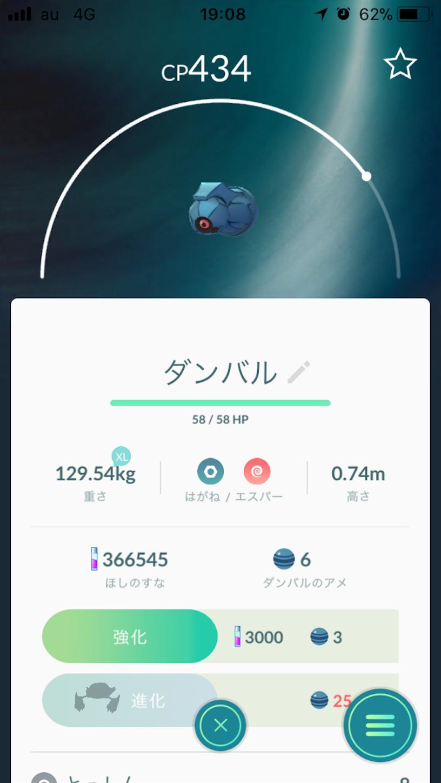 f:id:oichiro:20180225201902p:image